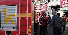 AK Parti  binasında yangın paniği yaşandı