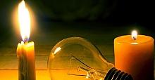 Enerji SA acilen denetlenmeli